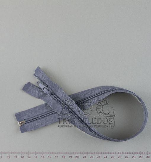 """Spiralinis užtrauktukas """"Šviesiai pilkas"""", 50 cm"""