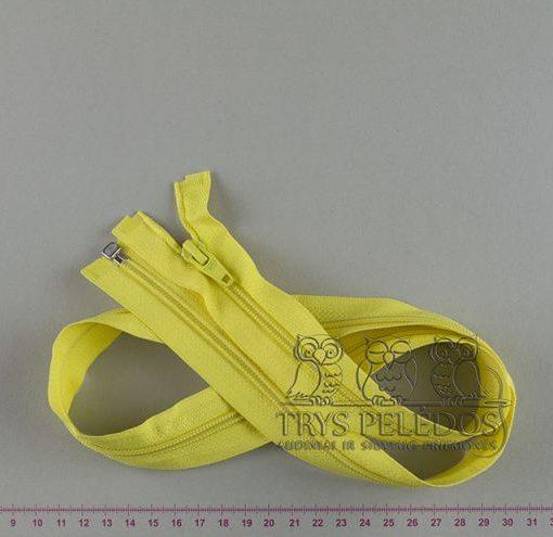 """Spiralinis užtrauktukas """"Geltonas"""", 110 cm"""