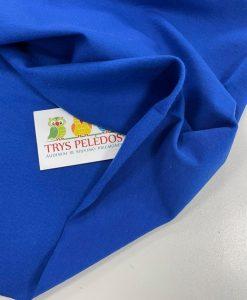 Pašiltintas, nestoras elastingas trikotažas Ryškiai mėlynas